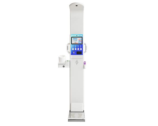 健康一体机ALN-1000