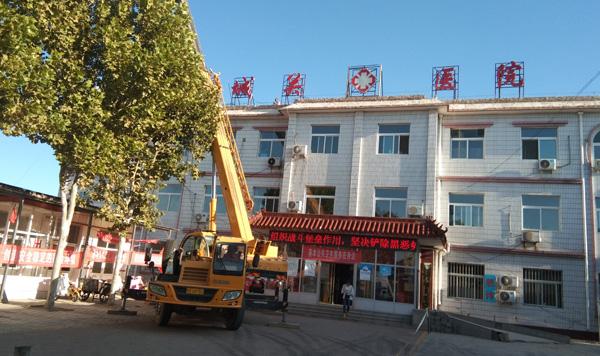 天津市武城区城关医院
