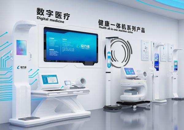 健康一体机介绍中老年人的查看项目