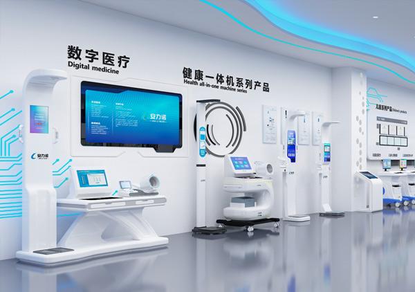 健康一体机介绍老年人体检项目