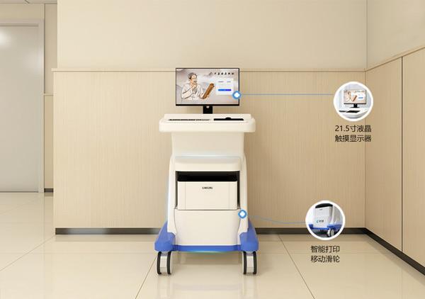 健康一体机健康体检服务中价值