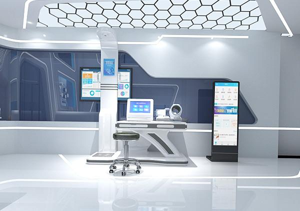 健康一体机健康体检机构的概念、发展现